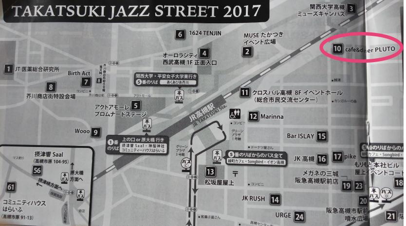 takatsuki2017